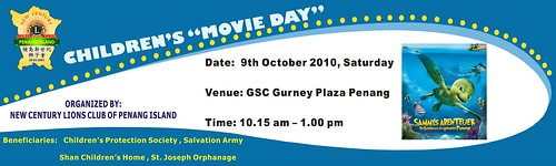 Children's Movie Day
