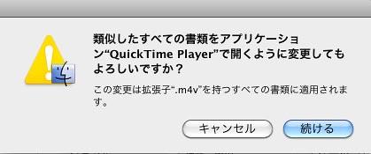 スクリーンショット(2010-09-24 22.15.46)
