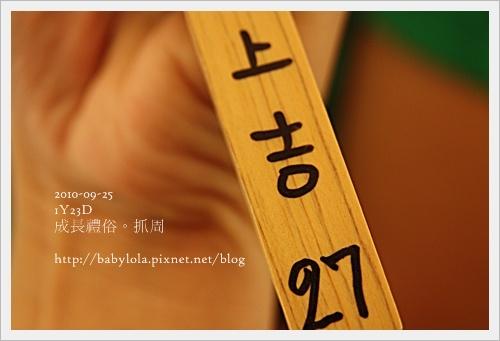 IMG_1571.JPG