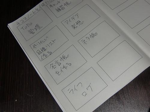 CIMG2498.JPG
