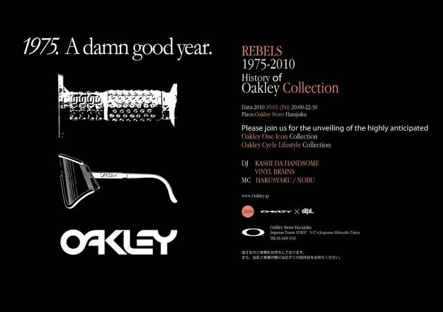 Oakley_Rebels_Event