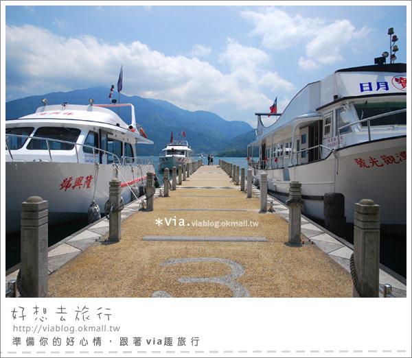 【日月潭一日遊】朝霧碼頭+水社碼頭~愜意遊日月潭14