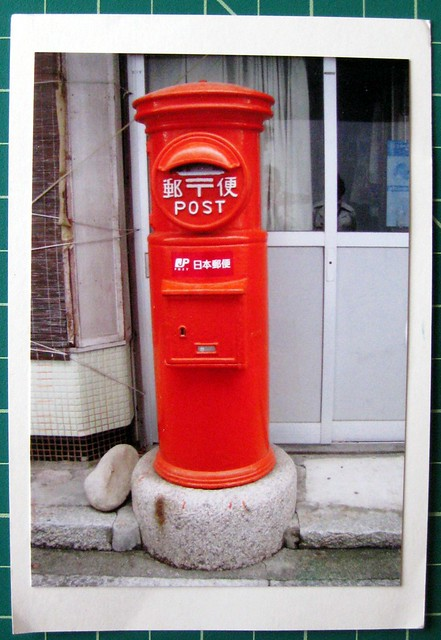 Japanese pillar postbox postcard