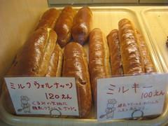 chuchu シュシュ 大竹のパン屋 15