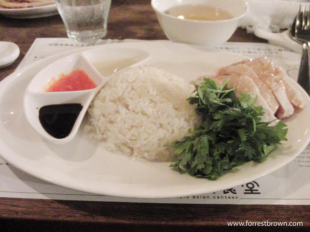 Japan, Tokyo, Chicken Rice, Food, Lunch, Dinner, Restaurant