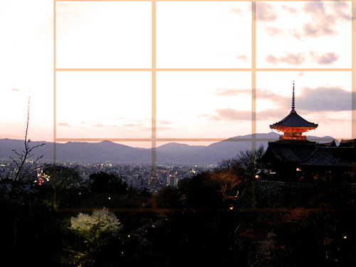 horizon_partII_japan