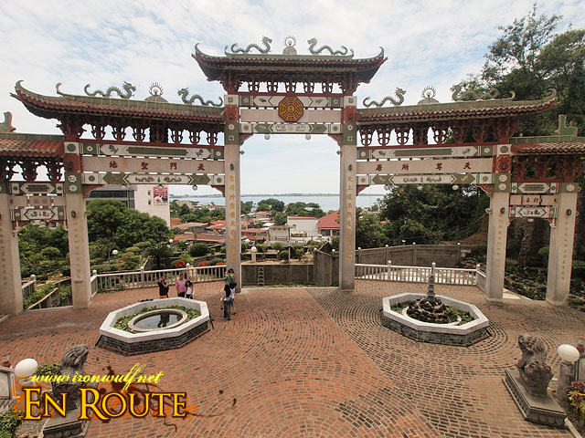The Macho Temple Courtyard