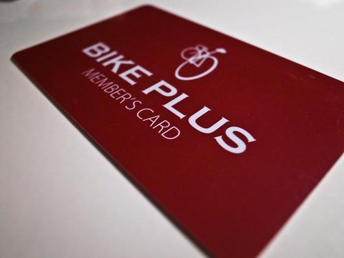 バイクプラスさいたま大宮店 メンバーズカード
