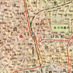 Ikebukuro in 1949