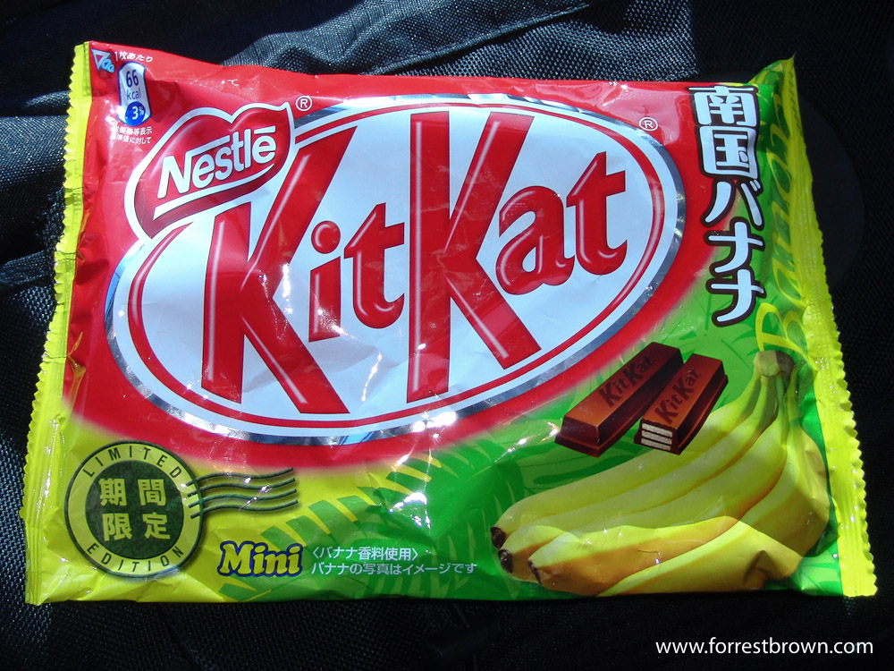Kit Kat, Japan, Tokyo