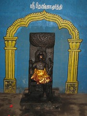 Sri Dakshinamoorthy