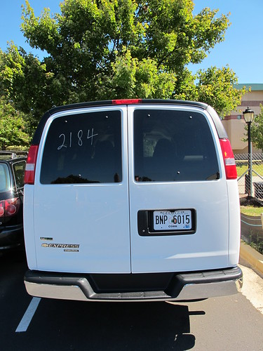 Atlanta Keysound 12 seater bus