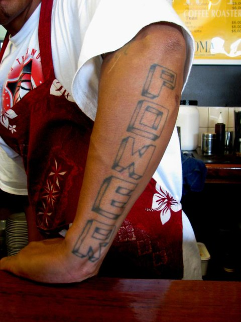 Couldn't stop looking at this tattoo. He makes excellent coffee too.