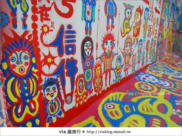 【台中】via再訪色彩繽紛的國度~台中彩虹眷村8
