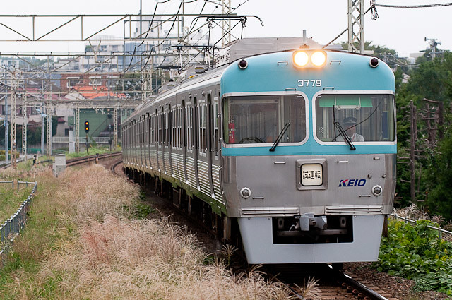 京王電鉄井の頭線3000系3029F 試運転 – 2010年10月14日