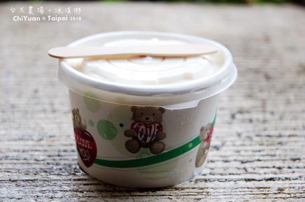 台大農場冰淇淋03.JPG