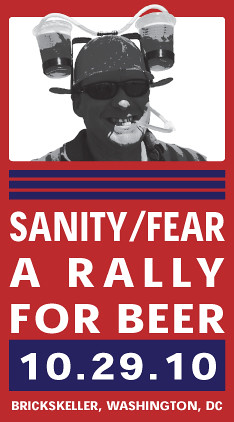 Sanity-Fear Poster