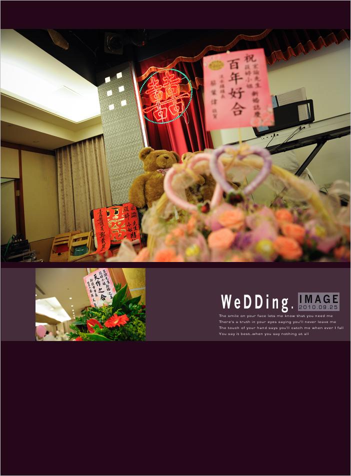 20100925book67