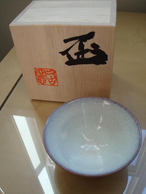 Suzuki Guinomi