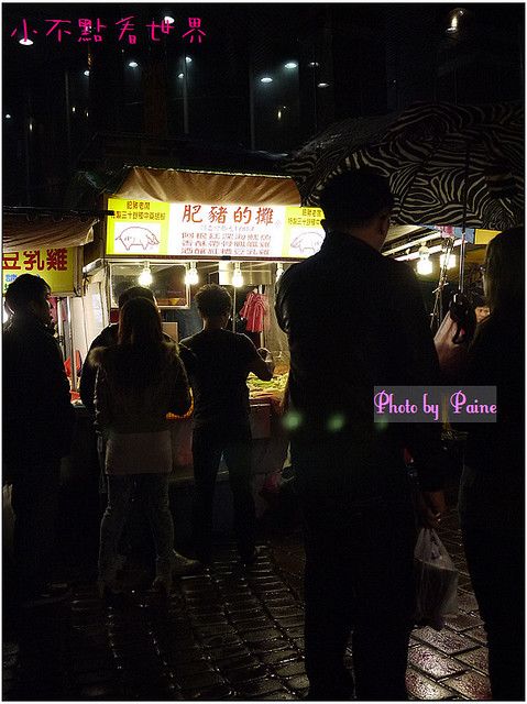 肥豬鹹酥雞