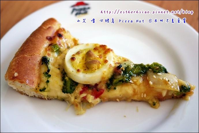 26 江戶黃金蛋照燒披薩