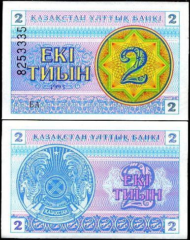 2 Tiyn Kazachstan 1993, P2