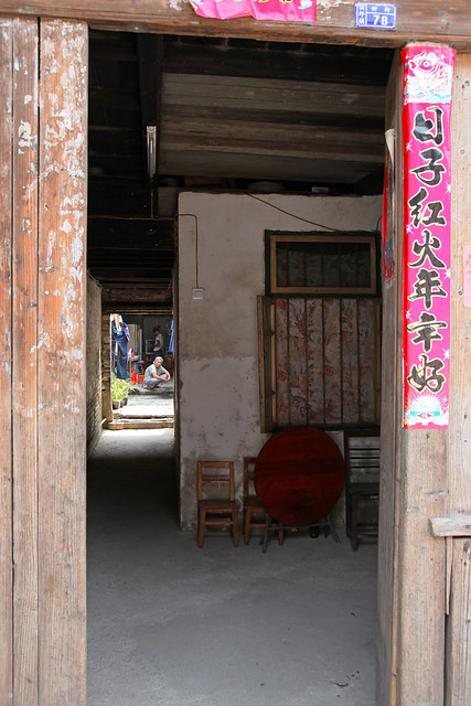 Entrance of a old house in Xingping, Guangxi, China