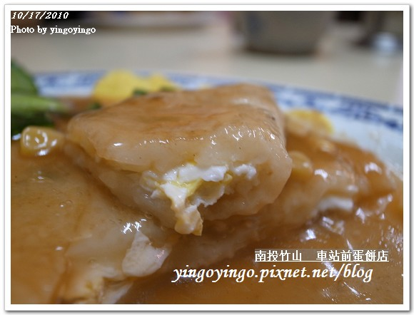 竹山_車站前蛋餅店991017_R0015549