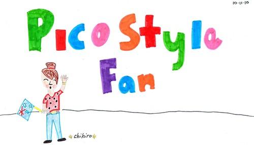 img028 - Fan art by ☆chihiro☆