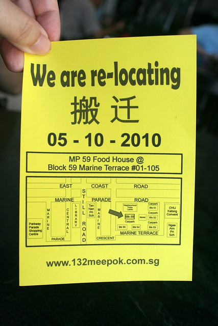 132 Meepok is now in my neighbourhood!