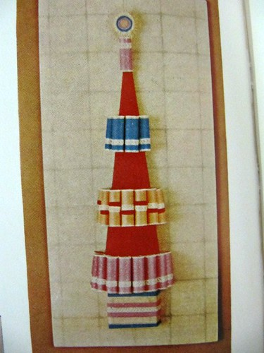 DIY Retro Holiday Hanging: Better Homes and Gardens (1967)