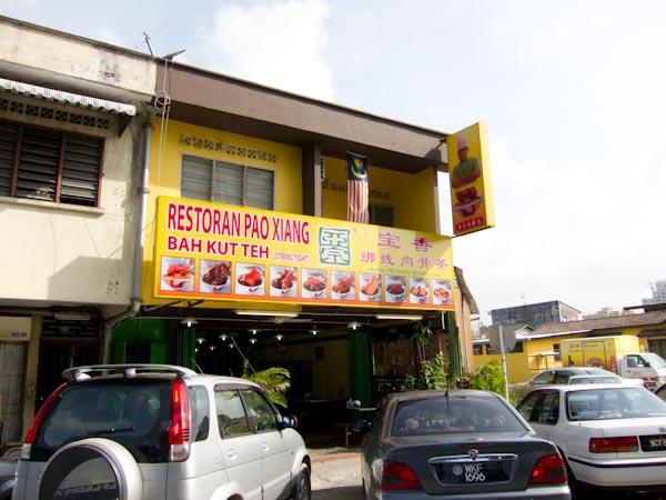Pao Xiang Bak Kut Teh