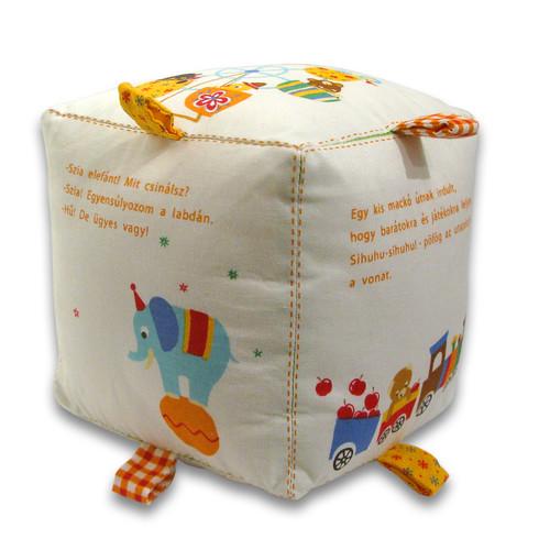 Caramel Town Cube 1