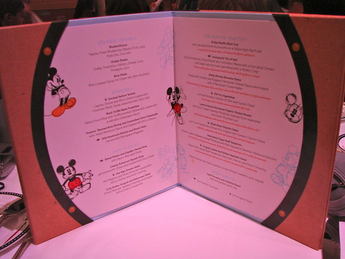 Disney Dream Animators Palate Menu