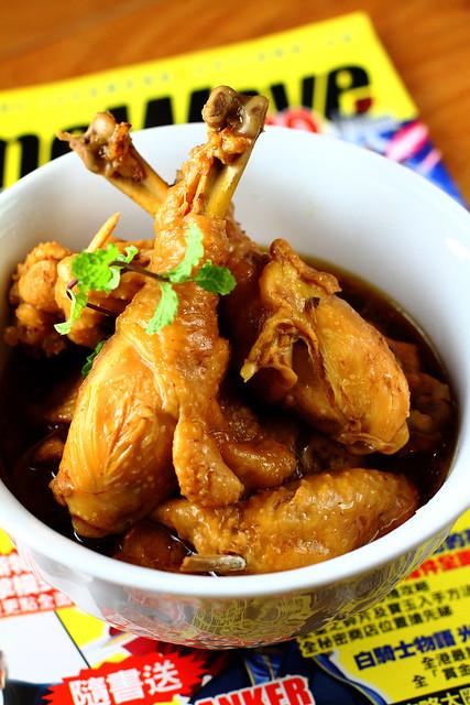 Ayam Kecap - Chicken in Soy Sauce