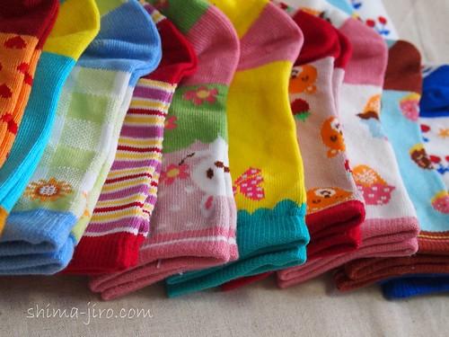 ニッセン 子供用靴下
