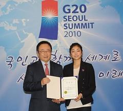 Kim Yu-na: G20 Seoul Summit Ambassador