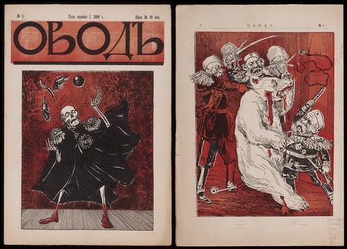 Ovod 1906