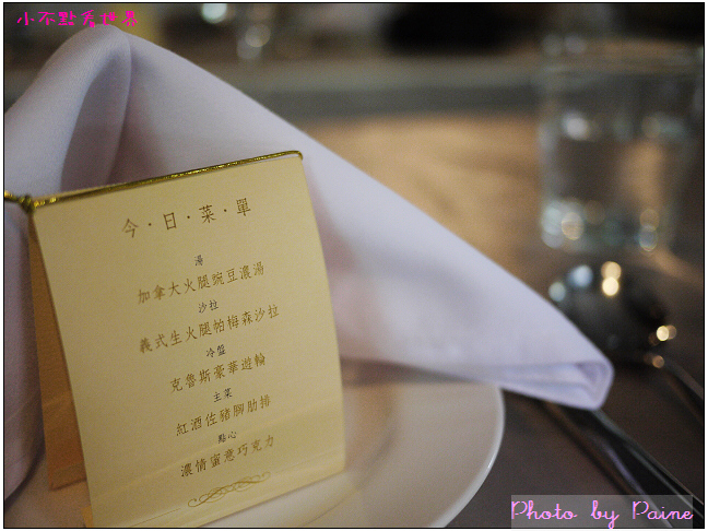 德意廚房試吃會 (05).jpg