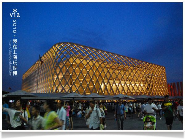 【2010上海世博會】Via帶你玩~浦東A、C片區國家館!39
