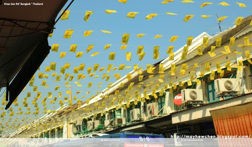Khao San Rd 03