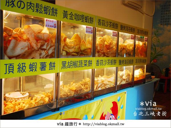 【台北景點】走入台北古味老鎮~三峽老街之旅32