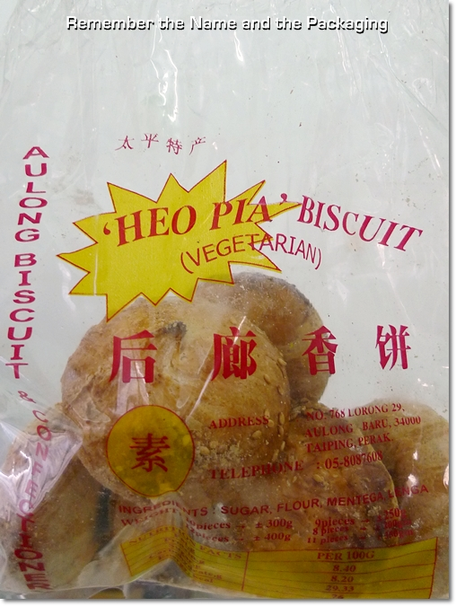Packaging of Aulong Heo Pia