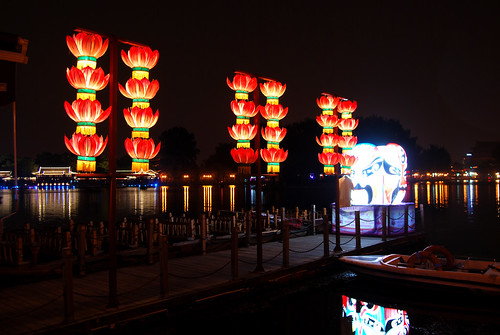 q72 - Lotus Lamps at Hou Hai