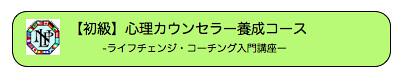 スクリーンショット(2010-09-05 16.43.03)