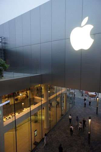 北京2010 - 三里屯Village - Apple Store (3)