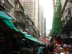 North Point Street Market