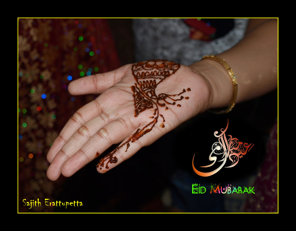 Eid Mubarak ~ E X P L O R E D ~