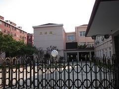 Shanghai Experimental School  (Connie Yizhou Wang) Tags: experimental shanghai school