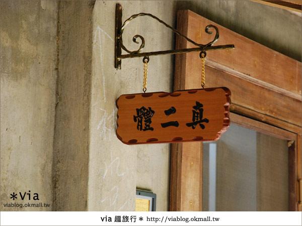 【彰化】彰化藝術高中~教室與森林結合的美麗校區16